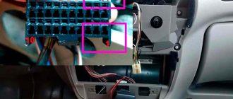Как отключить иммобилайзер. Иммобилайзер заблокировал запуск двигателя: что делать?