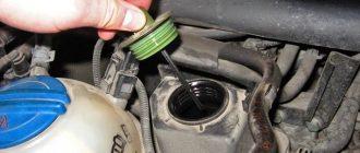 Как прокачать гидроусилитель руля своими руками: простая инструкция. Замена жидкости гидроусилителя руля: как заменить масло ГУР самому