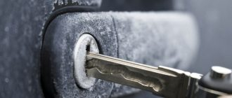 Как открыть замерзшую дверь автомобиля. Замерзают замки дверей, что делать, как открыть? Чем смазать замерзающий замок в гараже, погребе, машине?