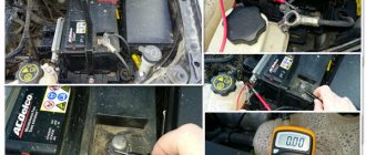 Как найти утечку тока в автомобиле. Как проверить утечку тока на автомобиле обычным мультиметром