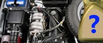 Какое моторное масло заливать в двигатель Lada Niva, сколько литров. Масло для нивы 21214 инжектор рекомендации завода